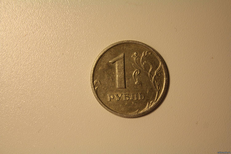 http://coins.my1.ru/_bd/0/12378133.jpg